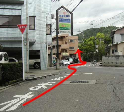 松山市の税理士事務所泉税理士事務所への道順