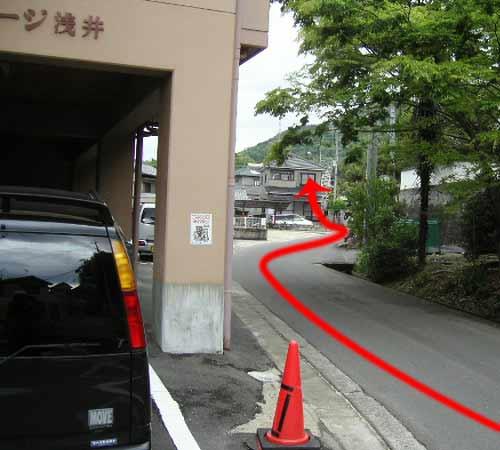泉徹税理士事務所への道順の写真